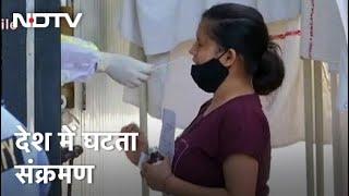 Coronavirus Cases Updates: 24 घंटे में 84,332 नए केस, 4 हजार से ज्यादा मौतें - NDTVINDIA