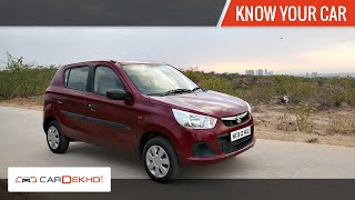 Know Your Alto K10 | Review of Features | CarDekho.com