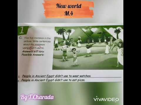 New-World-Workbook2