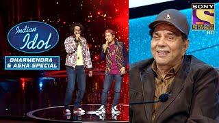 Dharmendra Ji ने Enjoy किया ये Duo | Indian Idol Season 12| Bollywood Mix Performances - SETINDIA