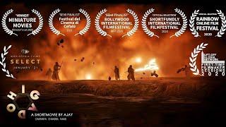 'HIGADO'    Telugu Short Movie    - YOUTUBE