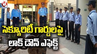 Private Security Guards Face Huge Losses Due To Corona Lockdown   V6 News - V6NEWSTELUGU