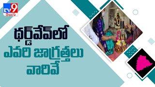 నిజామాబాద్ లో కవిత పర్యటన : MLC Kavitha visits Lakshmi Narasimha Swamy temple in Nizamabad - TV9 - TV9