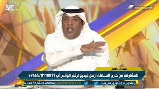 وليد الفراج يرد على مغرد : أعظم 3 مهاجمين أجانب مروا على الكرة السعودية