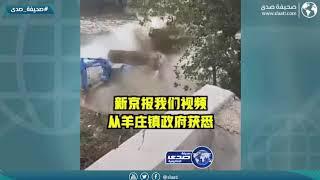 انهيار مروع لجسر