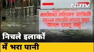 भारी बारिश के कारण Mumbai की सड़कों पर फिर से जलजमाव - NDTVINDIA