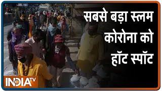 Maharashtra के धारावी में सोशल डिस्टेंसिंग को नजरअंदाज कर रहे लोग | Ground Report - INDIATV