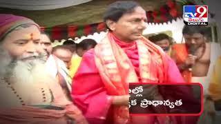 హిందూ ధర్మ పరిరక్షణ కోసం TV9 విశేష కృషి - TV9