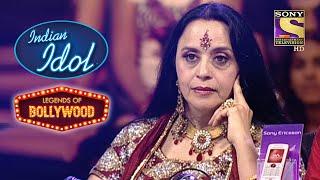 Ila Arun जी को Emon में दिखते हैं Sonu Nigam | Indian Idol | Legend Of Bollywood - SETINDIA