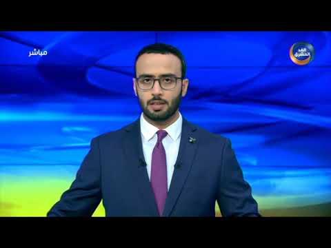 نشرة أخبار الثالثة مساءً   مليشيا الحوثي تتلف مئات الأطنان من المساعدات الغذائية (28 يناير)