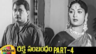 Rakta Sambandham Telugu Full Movie   N. T. Rama Rao   Savitri   Kanta Rao   Part 4   Mango Videos - MANGOVIDEOS