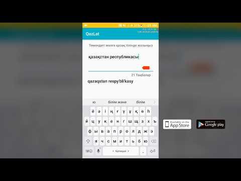 KazLat :Cyrillic to Latin Converter for Kazakhstan 1 011