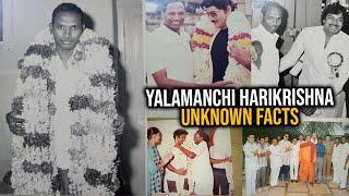 Producer Yalamanchi Harikrishna Unknown Facts | Interesting Facts | Producer Prasanna Kumar - TFPC