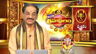 Subhamastu  17th March 2017