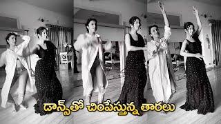 Actress Avika Gor And Tejaswi Superb Dance Video | డాన్స్ తో చింపేస్తున్న తారలు | IndiaGlitz Telugu - IGTELUGU