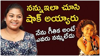 Aata Geethika About After 13 Years Dance Performance   #AataGeethika Interview   TFPC Interviews - TFPC