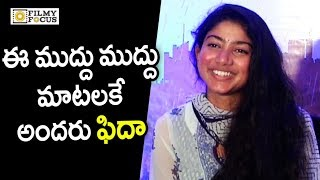 Sai Pallavi Cute Speech