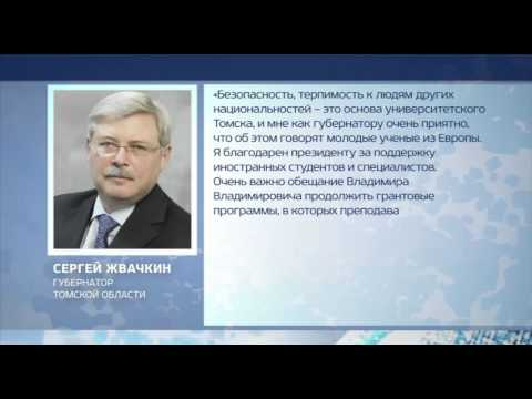 Губернатор Сергей Жвачкин прокомментировал «Прямую линию с Владимиром Путиным»