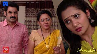 Manasu Mamata Serial Promo - 17th September 2020 - Manasu Mamata Telugu Serial - Mallemalatv - MALLEMALATV