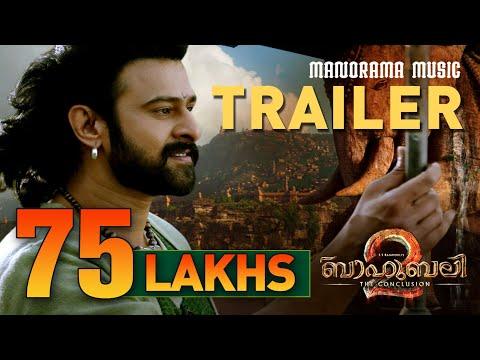 Baahubali 2 Full Movie 2017 Online Telugu Bahubali 2 2017 Telugu