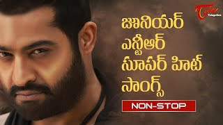 Jr NTR Super Hit Songs | #HappyBirthdayNTR | TeluguOne - TELUGUONE