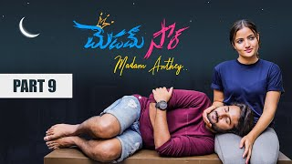 Madam Sir Madam Anthe || Part-9 || Hey Siri || Shrihan || Infinitum Media - YOUTUBE