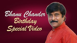 Senior Actor Bhanu Chander Birthday Special Video - Producer Prasanna Kumar | TFPC - TFPC