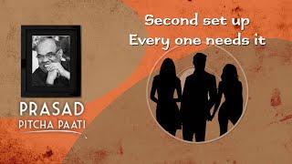 Second Set up Everyone needs it | Prasad PitchaPaati by PrasadThota | IndiaGlitzతెలుగు - IGTELUGU