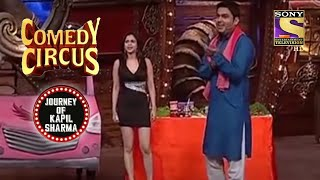 देखिए Kapil के सब्ज़ी बेचने का नया अंदाज़   Comedy Circus   Journey Of Kapil Sharma - SETINDIA