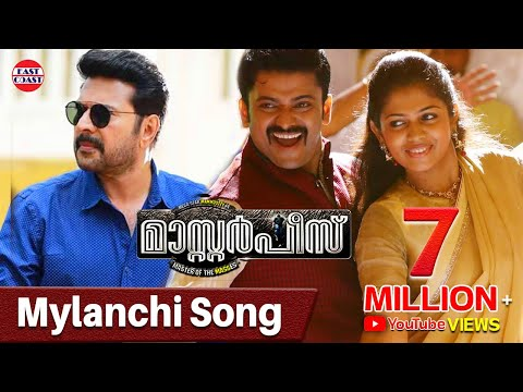 Masterpiece Mylanchi Song Official