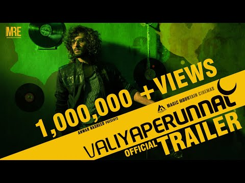 Valiyaperunnal | Official Trailer