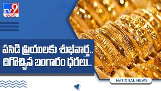 Gold rate and Silver price Today in India, Jun 12, 2021 - TV9 - TV9