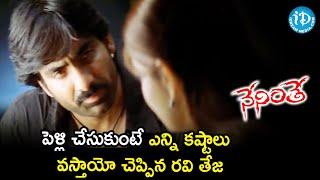 Ravi Teja Clarifies His Relationship With Siya | Neninthe Movie Scenes | Puri Jagannadh - IDREAMMOVIES