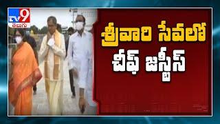 CJI Justice NV Ramana offers prayers at Lord Venkateswara temple - TV9 - TV9