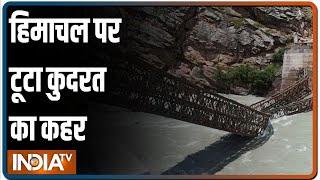 Himachal के Kinnaur में भूस्खलन से पुल टूटा, पर्यटकों की गाड़ी पर गिरे पत्थर, 9 की मौत, 3 घायल - INDIATV