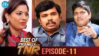 Best of Frankly With TNR | Ep 11 | Geetha Madhuri | Sampoornesh Babu | Raghu Karumanchi - IDREAMMOVIES