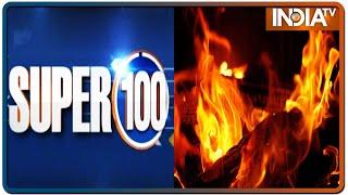 Super 100: Non-Stop News | May 28, 2020 | IndiaTV News - INDIATV