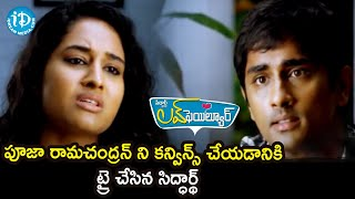 Siddharth tries to convince Pooja Ramchandran | Love Failure Movie Scenes | Amala Paul |Balaji Mohan - IDREAMMOVIES