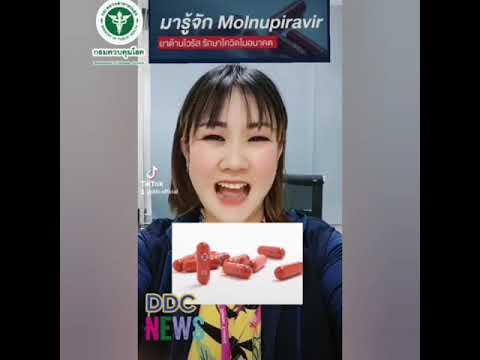 DDC-News-:-มารู้จักยาต้านไวรัส