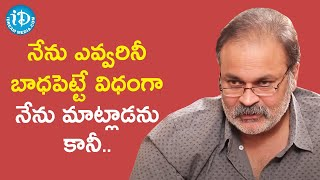 I Never Hurt Anyone - Naga Babu | Dil Se with Anjali | iDream Telugu Movies - IDREAMMOVIES