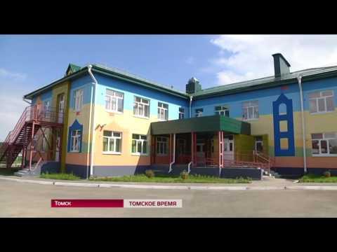 Жители микрорайона \Южные ворота\ столкнулись с проблемой нехватки мест в детском саду