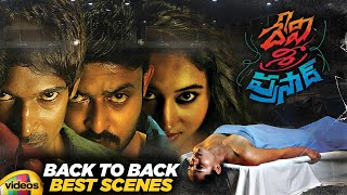 Devi Sri Prasad 2020 Latest Telugu Movie 4K | Pooja Ramachandran | Dhanraj |Back To Back Best Scenes - MANGOVIDEOS