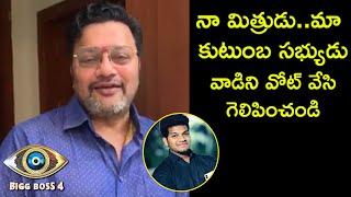 Actor SaiKumar About Bigg Boss Contestant Mukku Avinash | Bigg Boss 4 Telugu | Rajshri Telugu - RAJSHRITELUGU