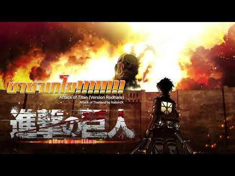 Attack-on-Titan---Shinzou-wo-S