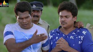 Ego Movie Police Chasing Shakalaka Shankar backslashu0026 Chammak Chandra | Latest Telugu Comedy@SriBalajiMovies - SRIBALAJIMOVIES