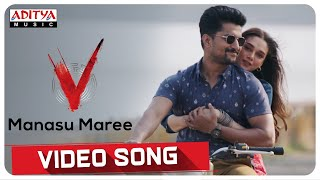 Manasu Maree Video Song || V Songs | Nani, Sudheer Babu | Amit Trivedi - ADITYAMUSIC