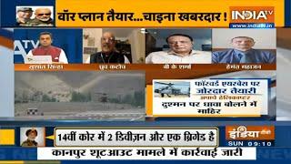 फॉरवर्ड एयरबेस पर वायु सेना की जोरदार तैयारी, LAC पर कुछ बड़ा और जल्द होगा? | IndiaTV - INDIATV