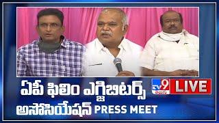 AP Film Exhibitors Association Press Meet LIVE    Vijayawada - TV9 - TV9