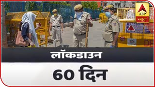 COVID19: A flashback to the lockdowns till now - ABPNEWSTV