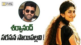 Sai Pallavi in Sharwanandhs Next Movie